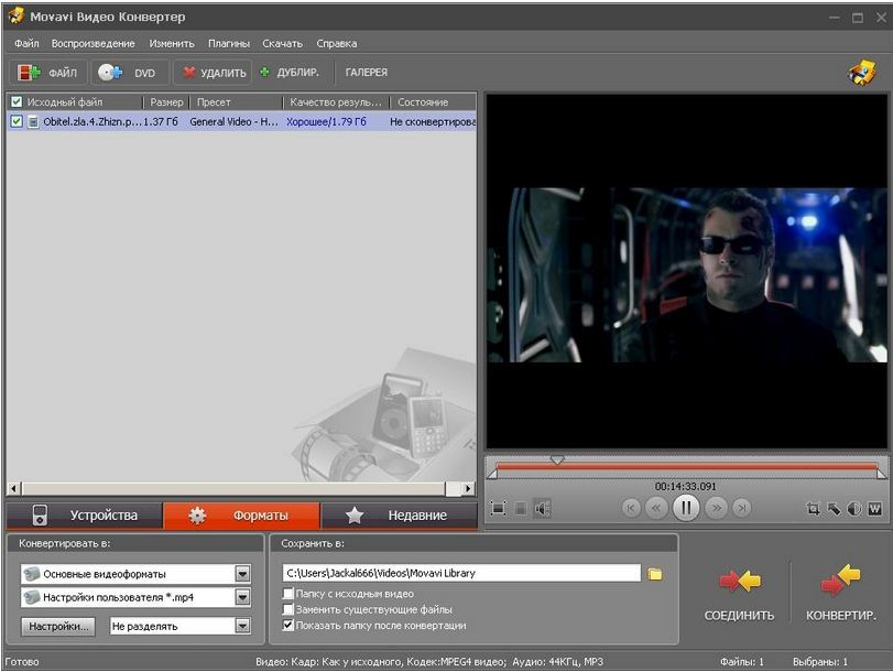 Видео- аудио- конверторы скачать торрент allok mov converter 4.4 build. . Mov