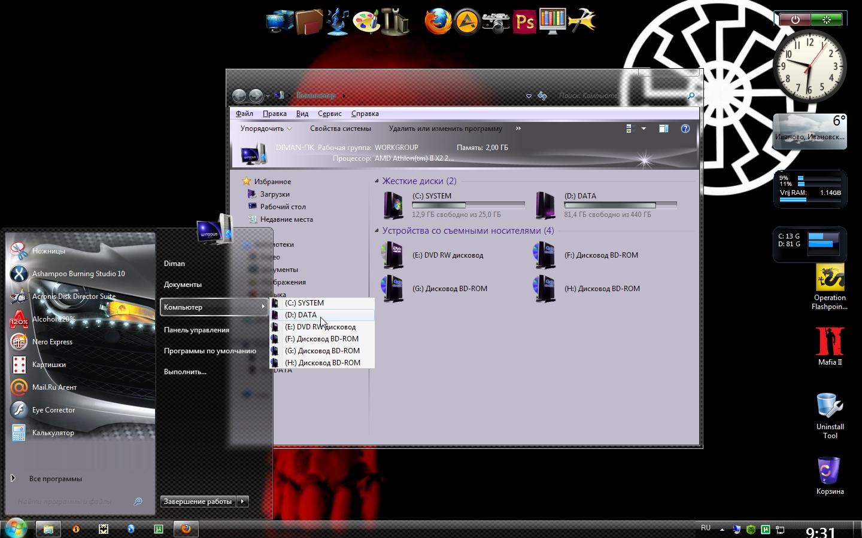 иконки для windows 7 торрент: