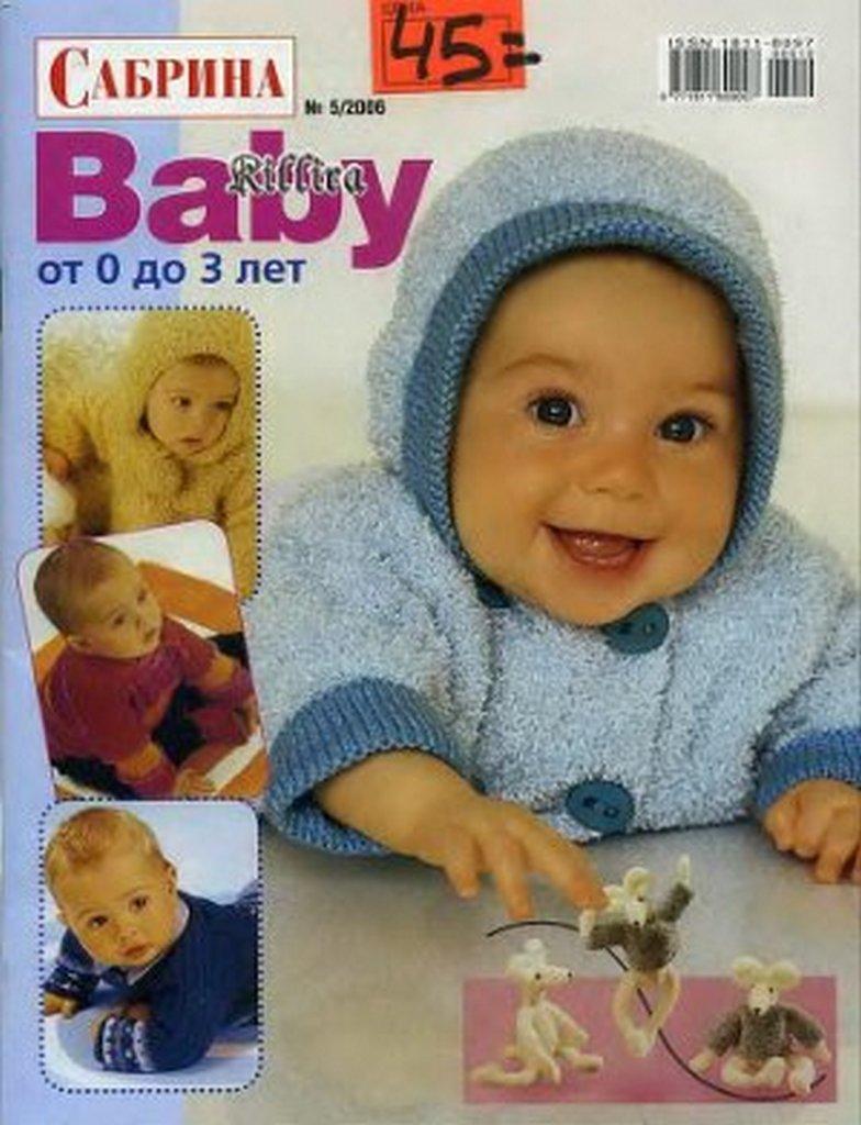 Схема вязания юбок для детей до года фото 269