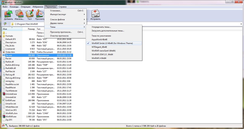 winrar 64 bit torrent download