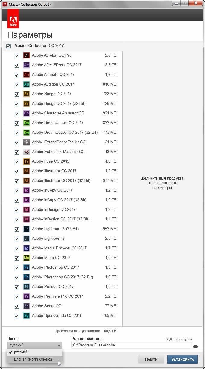 Adobe audition mac os torrent.
