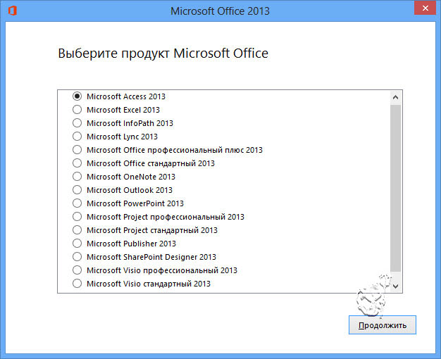microsoft office 2013 скачать торрентом x32 с ключом