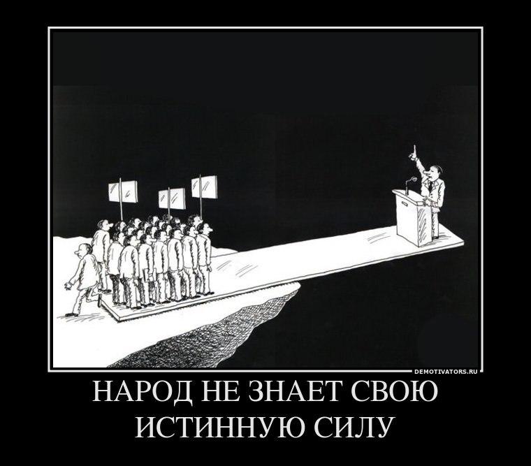 Юрий Быков: Рязани не хватает хозяина, настоящего мужика
